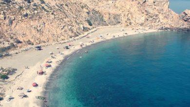 Photo of Playa de Calahonda