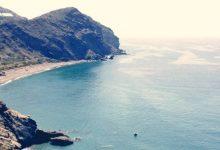 Photo of Playa de la Joya