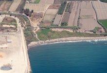 Photo of Playa de las Azucenas
