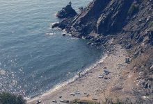 Photo of Playa El Cambrón